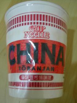 811_china