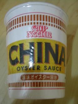 811_china_1