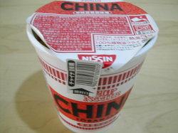 811_china_2