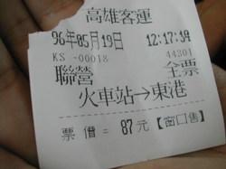 Dscn0048_2