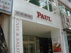 Paul_1